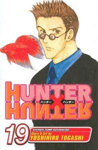 Hunter x Hunter #19 (2005)