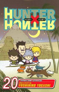 Hunter x Hunter #20 (2005)
