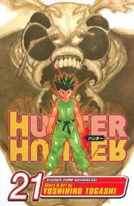 Hunter x Hunter #21 (2005)
