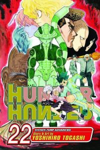 Hunter x Hunter #22 (2005)