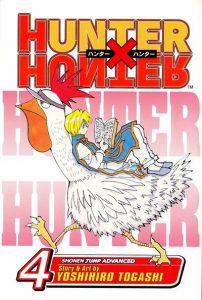 Hunter x Hunter #4 (2005)