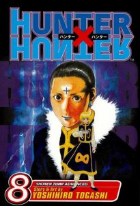 Hunter x Hunter #8 (2005)