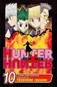 Hunter x Hunter #10 (2005)
