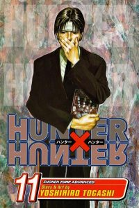 Hunter x Hunter #11 (2005)