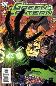 Green Lantern #6 (2005)