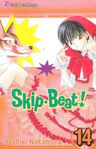 Skip Beat! #14 (2006)