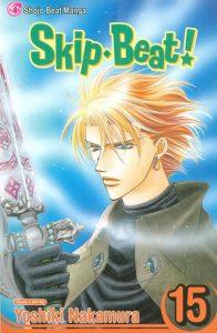 Skip Beat! #15 (2006)