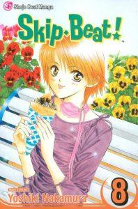 Skip Beat! #8 (2006)