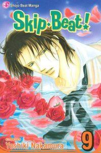 Skip Beat! #9 (2006)