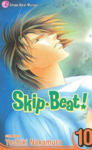 Skip Beat! #10 (2006)