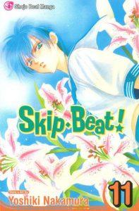 Skip Beat! #11 (2006)