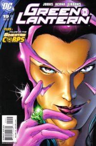 Green Lantern #19 (2007)