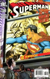 Superman #667 (2007)