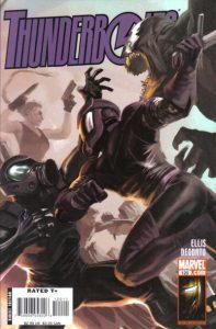 Thunderbolts #120 (2008)