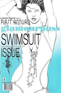 glamourpuss #4 (2008)