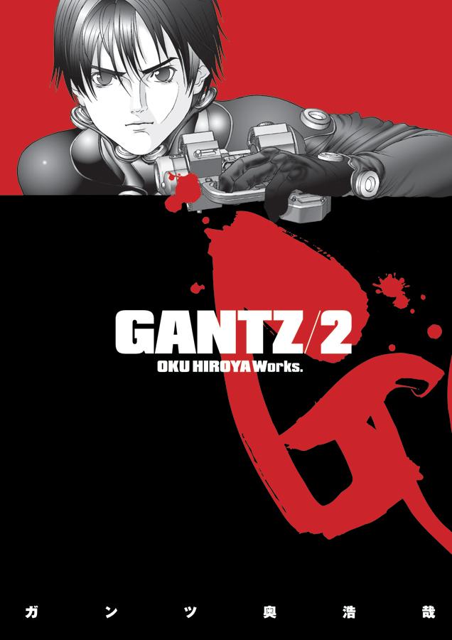 Gantz #2 (2009)