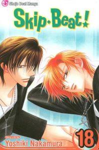 Skip Beat! #18 (2009)