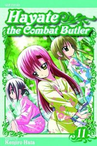Hayate the Combat Butler #11 (2009)