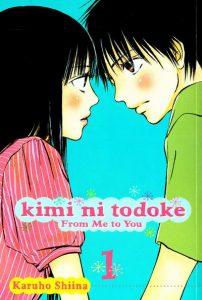 Kimi ni todoke #1 (2009)