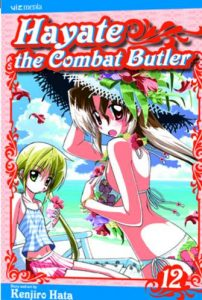 Hayate the Combat Butler #12 (2009)