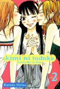 Kimi ni todoke #2 (2009)