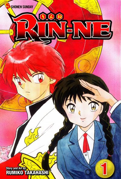 Rin-ne #1 (2009)