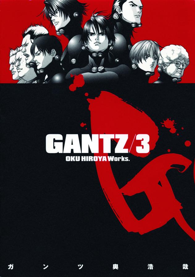 Gantz #3 (2009)