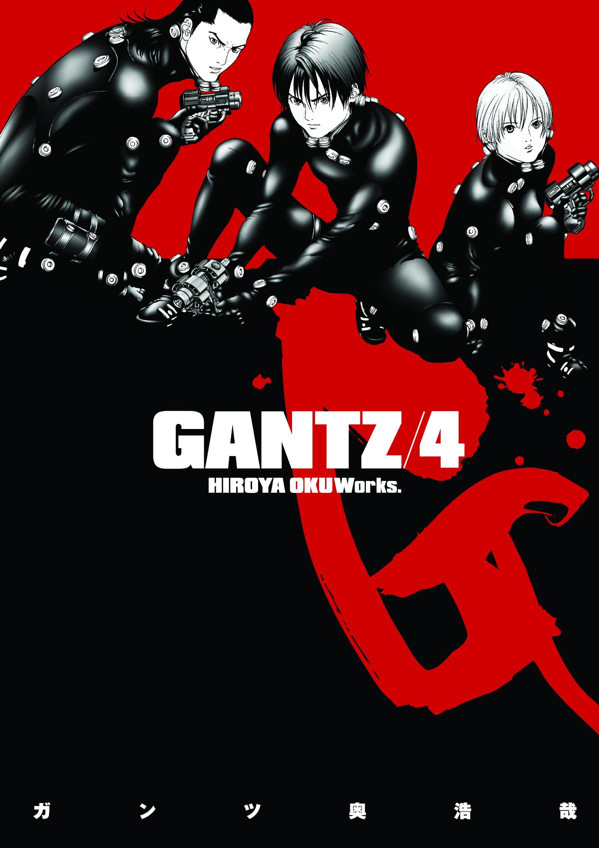 Gantz #4 (2009)
