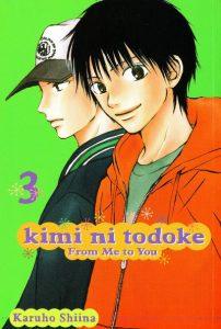 Kimi ni todoke #3 (2010)