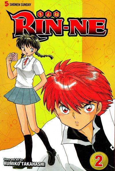 Rin-ne #2 (2010)