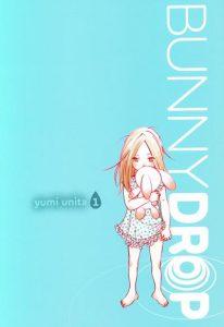 Bunny Drop #1 (2010)