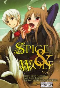Spice & Wolf #1 (2010)
