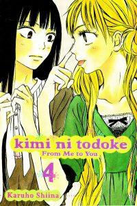 Kimi ni todoke #4 (2010)