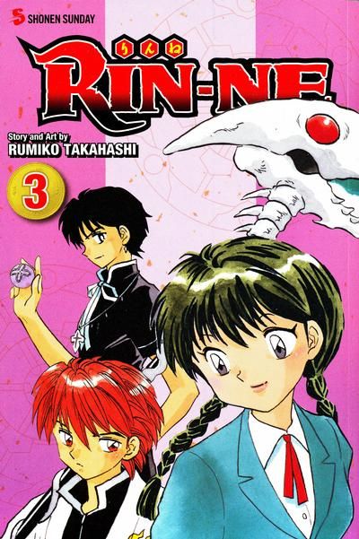 Rin-ne #3 (2010)
