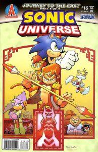 Sonic Universe #16 (2010)