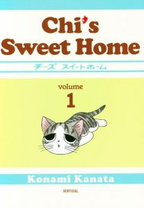 Chi's Sweet Home #1 (2010)