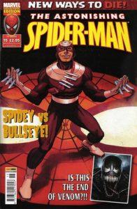 Astonishing Spider-Man #15 (2010)