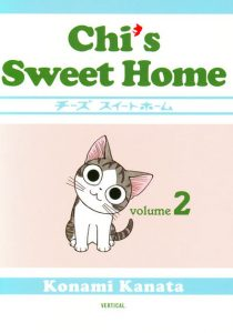 Chi's Sweet Home #2 (2010)