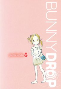 Bunny Drop #2 (2010)