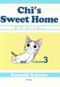 Chi's Sweet Home #3 (2010)