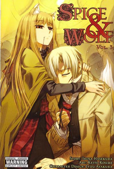 Spice & Wolf #3 (2010)