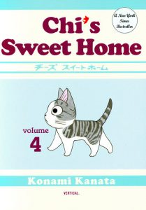 Chi's Sweet Home #4 (2010)