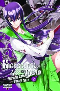 Highschool of the Dead #1 (2011)
