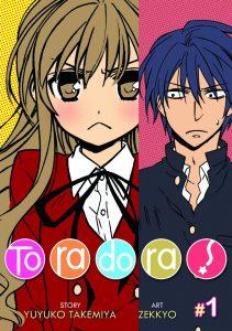 Toradora! #1 (2011)