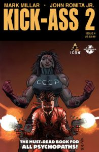 Kick-Ass 2 #4 (2011)