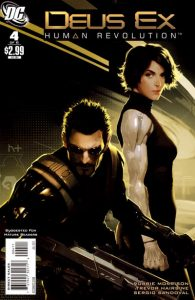 Deus Ex #4 (2011)