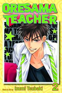 Oresama Teacher #2 (2011)