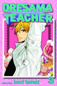 Oresama Teacher #3 (2011)