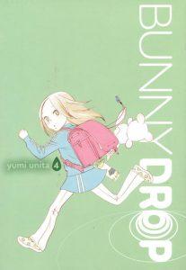 Bunny Drop #4 (2011)