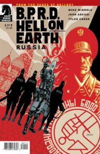 B.P.R.D. Hell on Earth: Russia #1 [82] (2011)